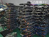 杭州惠普专业笔记本维修中心