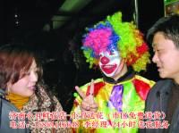 济南小丑鲜花店(高新区分店)