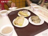 黄B湛江鸡饭店
