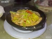 区海鸡庄饭店