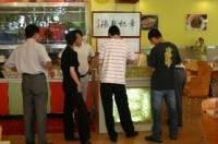 章记茶餐厅