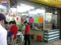 绿竹茶餐厅
