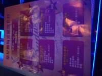 紫星阁KTV