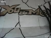 You&Me(广汕路站)