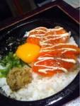 佐屋日式料理