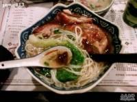 渔乡米坊(天河东店)