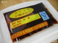 醉佳美食(净慧市场店)