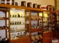 茗桐轩茶叶店