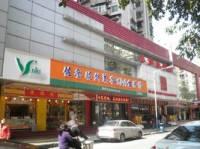 黄振龙凉茶馆(紫山店)