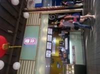 中山五路贡茶(金佰利商业广场店)