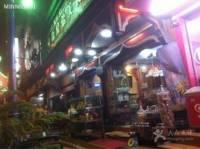 亚森兄弟美食店