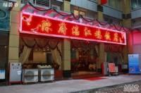 陈府湛江鸡饭店(大石店)