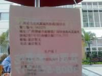 麦当劳(凤凰城店)
