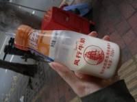 风行牛奶(龙津店)