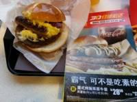 麦当劳(棠溪店)