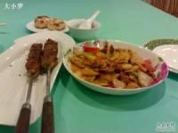 西苑饭店新疆餐厅