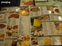 表叔茶餐厅(北京路店)