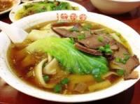 老刘家(中华广场店)