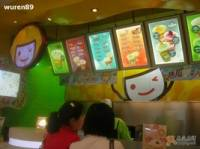 快乐柠檬(西直门店)