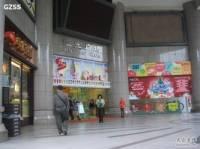 美心西饼(江夏地铁站店)