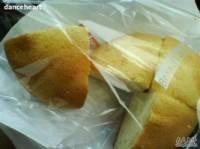 面包新语(国瑞店)