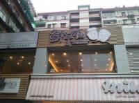 鲜芋仙(中华广场店)