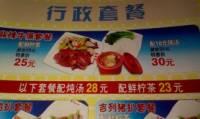 都城快餐(水恋店)