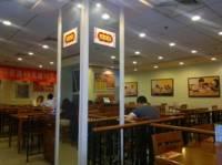 宏状元粥店(虎坊路店)