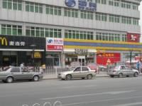 85度C(云岗店)