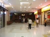绿茶餐厅(朝阳大悦城店)
