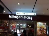 哈根达斯(远洋未来广场店)