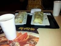 永和豆浆(中关村店)