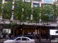 金辰大酒店中餐厅