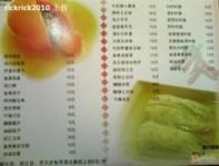 辛香汇(飞洲店)