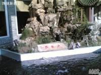 天目湖宾馆中餐厅