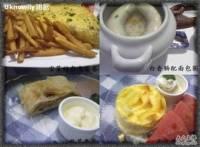 宝莱纳餐厅(新天地店)