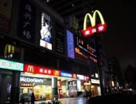 麦当劳(打浦店)