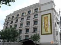 楚天大酒店中餐厅