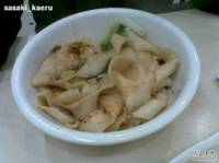 秦庄(荣乐中路店)