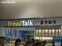 面包新语(七宝乐购店)