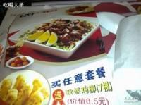 康师傅私房牛肉面(虹桥火车站店)