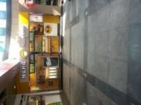 快乐柠檬(嘉杰国际广场店)