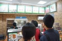 赛百味(96广场店)