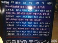 BBFLY KTV(海岸店)