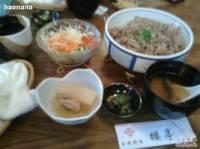 樱亭日本料理店