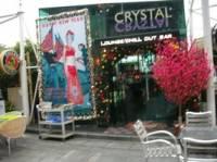 CRYSTAL(中信城市广场店)