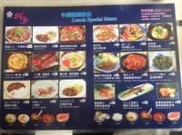 樱亭日本料理
