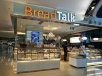 面包新语(摩尔城店)
