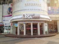 85度C(海湾广场店)