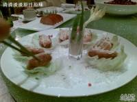 富豪轩中餐厅
